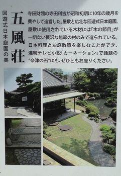 岸和田 025.jpg